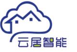 陕西云居智能科技有限公司